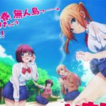 Sounan Desu ka Subtitle Indonesia Batch