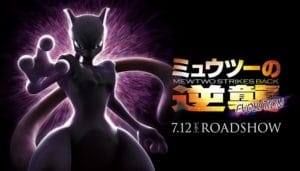 Pokemon Movie 22 Mewtwo no Gyakushuu Evolution BD Subtitle Indonesia