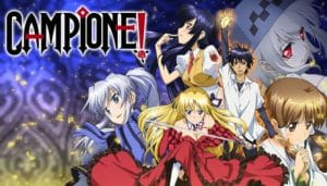 Campione! BD Subtitle Indonesia Batch