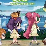 Fushigi na Somera-chan Subtitle Indonesia Batch